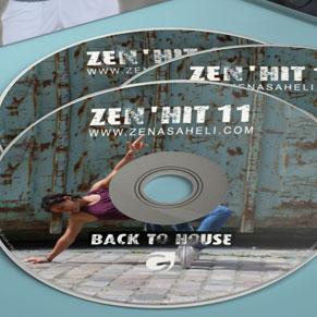 CD Zena Saheli